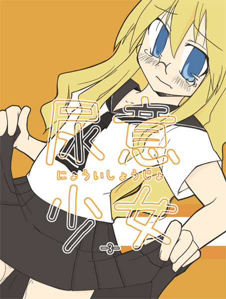 B5_hyousi.jpg